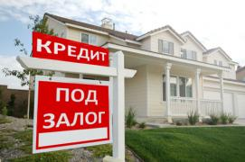 Loan, money from a private investor secured by real estate