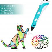 MyRiwell 3D pen RP-100B + is a Set of PLA plastic as a Gift