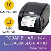 Printer to print labels, tags, checks, etc. Xprinter XP-360B