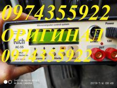 Продам прибор 1000, PWM, sамус 725 MS, MP, Rich AC 5 для ловли с