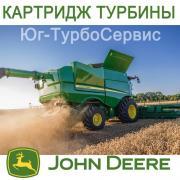 Ремонт, обмен, продажа турбин John Deere. Оригинал
